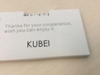 Chinglish oder Alibabisch – Lesson 2