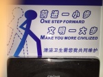 Toilletengeschichte oder Chinglish