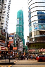 Hongkong – Die Stadt der Superlative