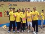 My first China Run – Das Finale