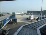 Kurzurlaub in Peking