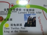 Landkarten, des Chinesen liebstes Kind