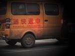 Shentong Express – Ein Spiegel seiner selbst