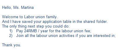 Schritt 1 – Eintritt in die Gewerkschaft