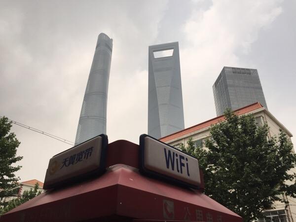 Shanghai Giganten