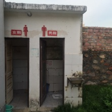 Toilettengeschichten – Design Krankenhaus
