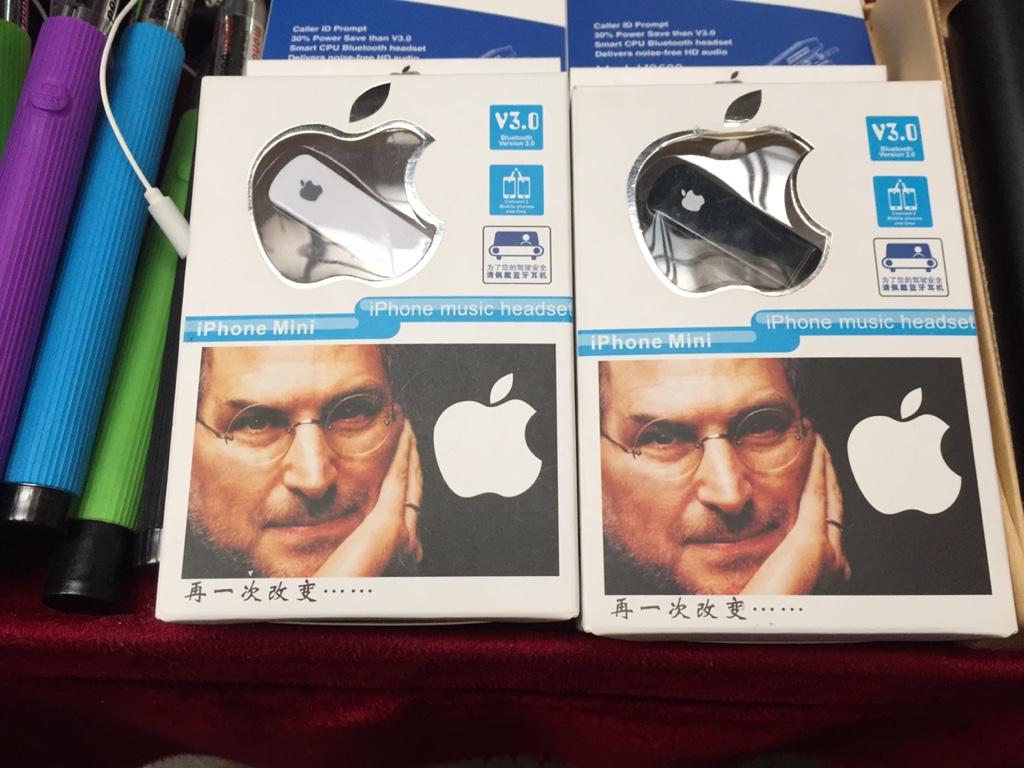 Neues von Apple-Mania