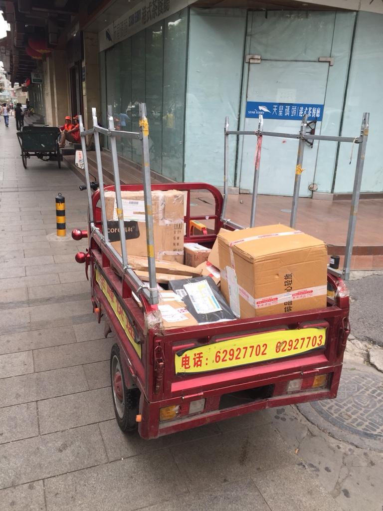 China UPS oder wars doch DHL