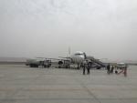 Der Flug des Phoenix nach Dunhuang