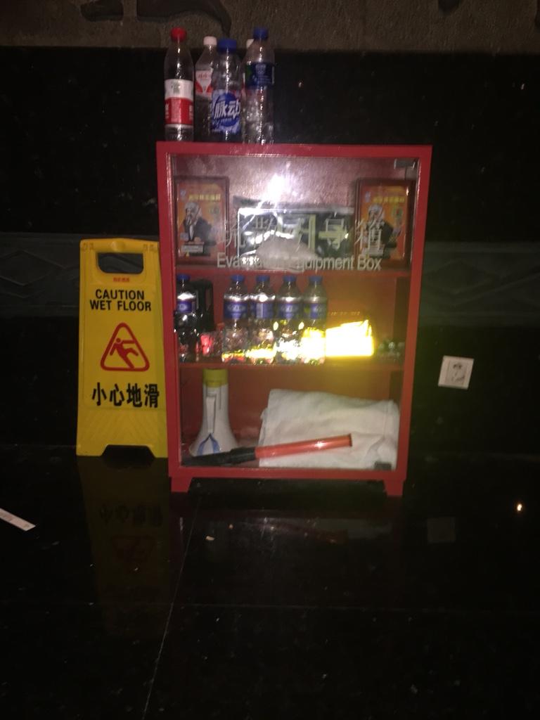 Sicherheitsequipment im Museum