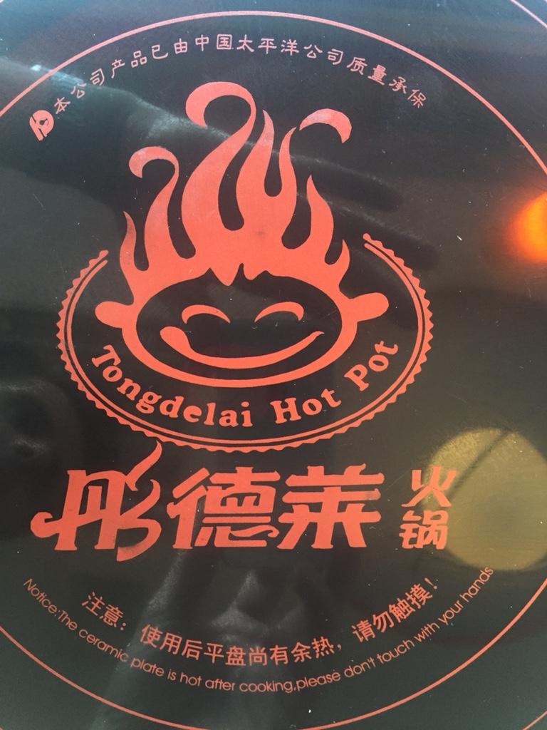 Chinglish Hot Pot – nee, eigentlich ist das Englisch gut