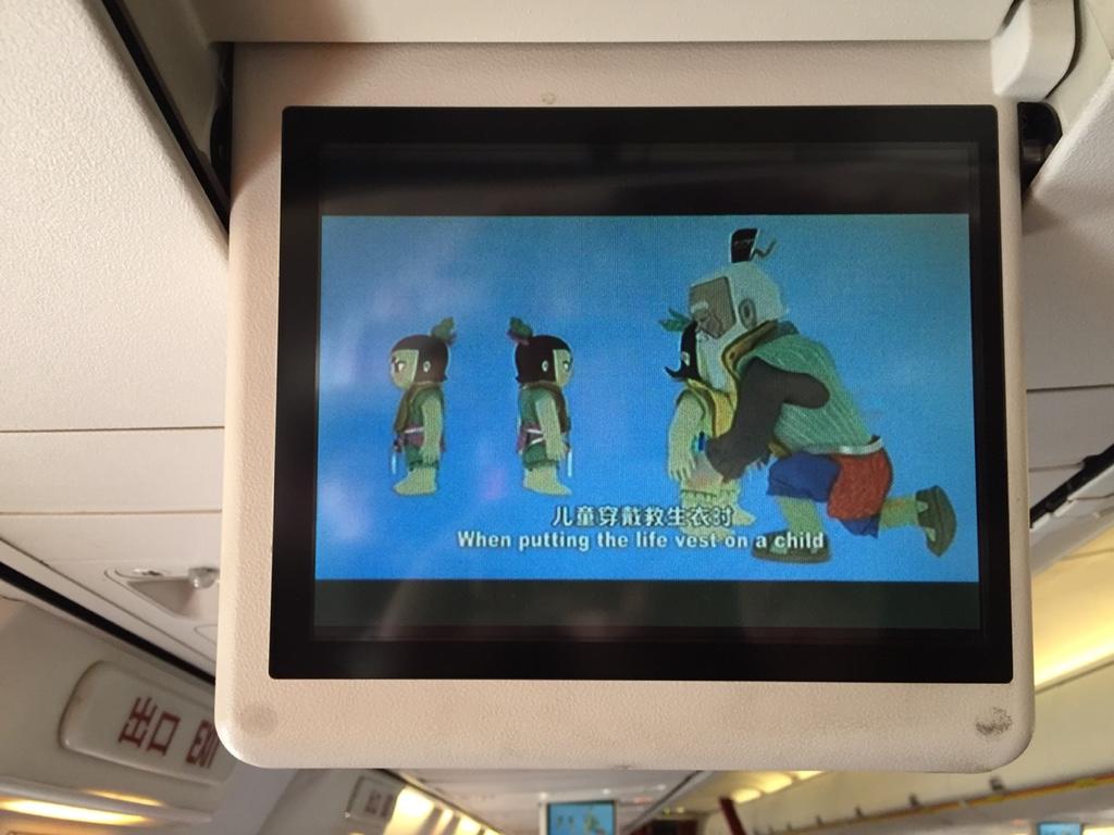 Flugzeugsicherheitsvideo