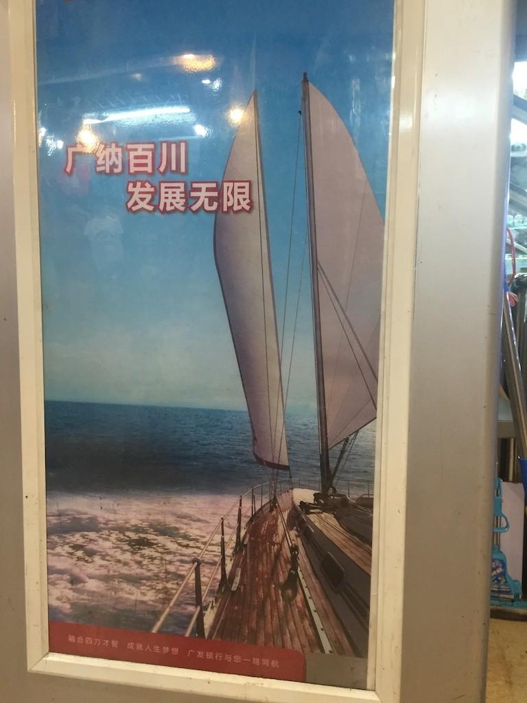 2langnasen_shanghai_segeln