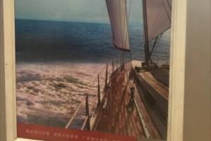 Segeln in China