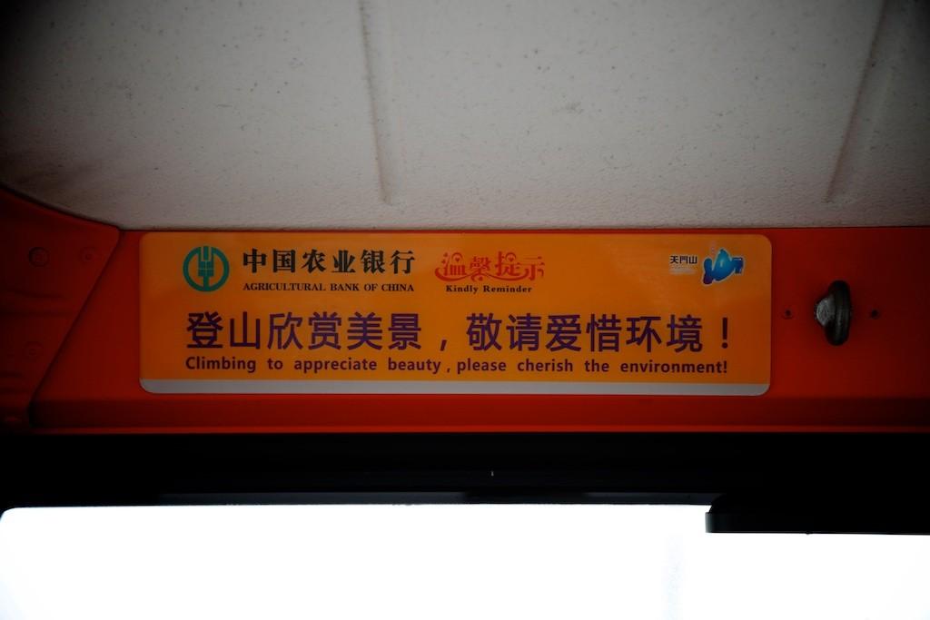 2langnasen_zhangjiajie_chinglish