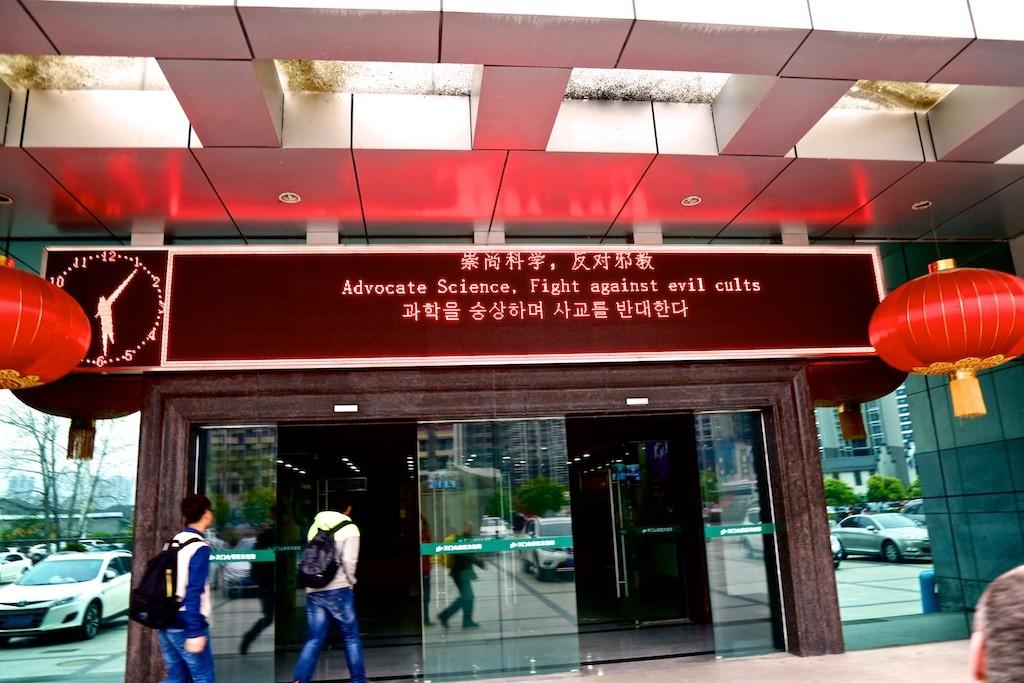 2langnasen_zhangjiajie_chinglish (12)