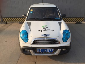 2langnasen_changsha_mini5