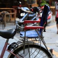 Fahrradkindersitz