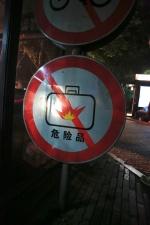 Keine Bomben, bitte!