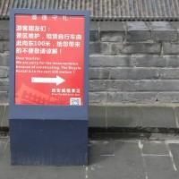 Chinesische Gemütlichkeit