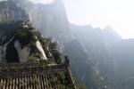 Wanderung im Huashan-Gebirge