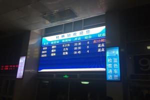 Untergang der chinesischen Zugfahrt – Die Apokalypse