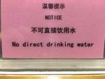 Direktes und indirektes Trinkwasser