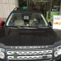 Range Rover Hunan