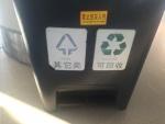 Duales System und Mülltrennung