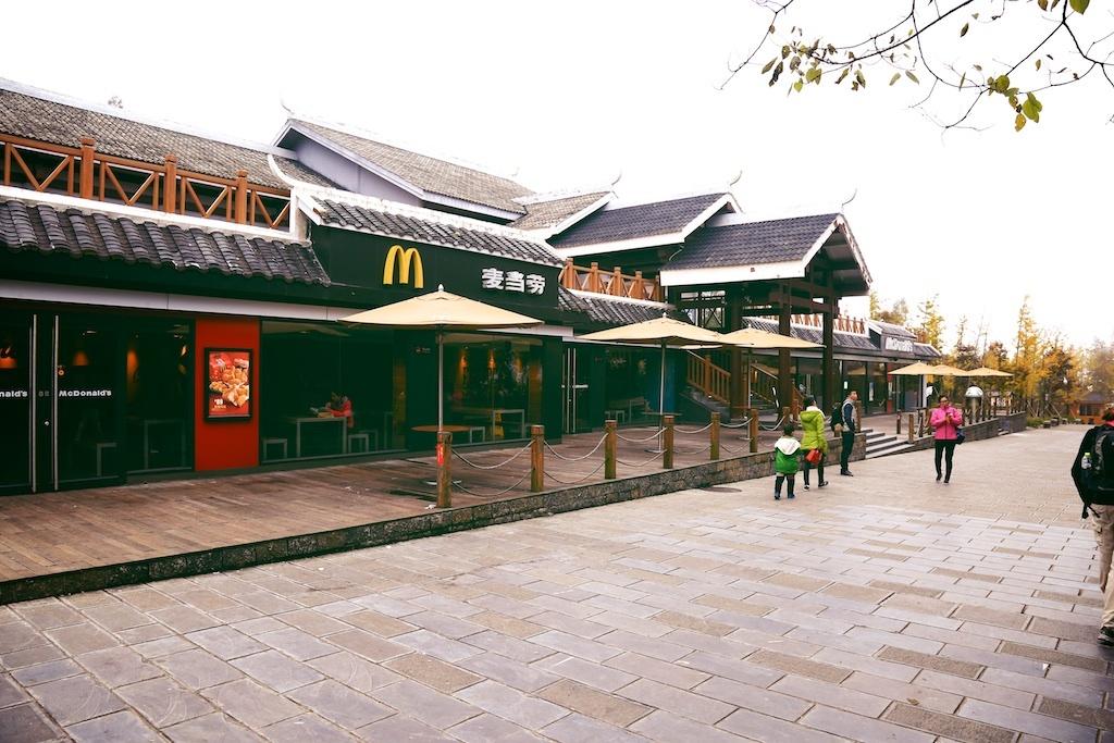 2langnasen_zhangjiajie-mcdonalds