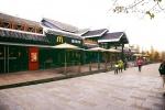 Größter McDonalds der Welt