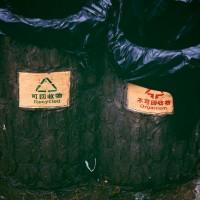 Rock am Ring – Mülltrennung im Park