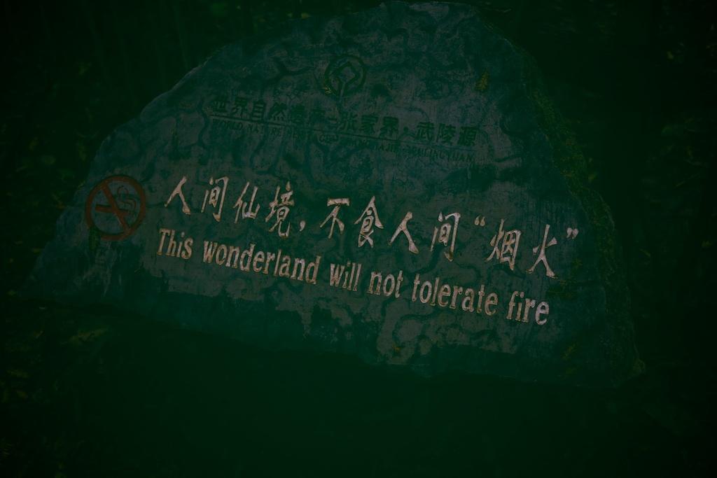 2langnasen_zhangjiajie-wonderland