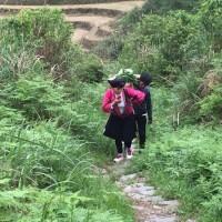 Yao-Frau: Tradition und Technik