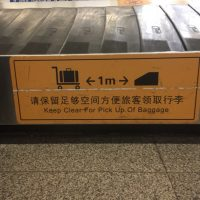 Neulich am Flughafen