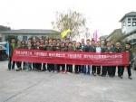 Chinesisches Teambuilding