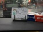 Taxifahreridentifkation