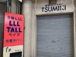 SML, Kleidergrößen in Japan